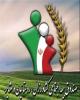 برخورداری ۴۳۰۰ عضو صندوق از مستمری فوت و از کارافتادگی در استان