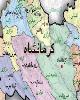 رویدادهایی که روز یکشنبه (25 مهر) در کرمانشاه خبری می شوند