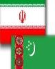 دستاندازهای روابط تهران-عشقآباد و ۵ فرضیه