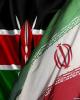 کنیا بستر مناسبی برای سرمایه گذاری شرکت های ایرانی است