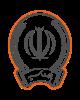 اعلام شماره کارت عابر بانک سپه برای کمک به مردم زلزله زده استان های غرب کشور