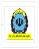 افزایش سقف روزانه تراکنش کارت به کارت در بانک ملی ایران