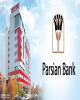 فاز دوم سامانه خانه پارسیان، اولین سامانه مدیریت خدمات غیرحضوری بانکی کشور راه اندازی شد.