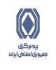 پیام رئیس کل بیمه مرکزی به مناسبت حماسه حضور مردم در انتخابات