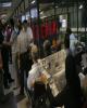 سهامداران 7 بانک در خطر