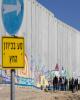 رژیم صهیونیستی تحویل سوخت به نوار غزه را متوقف کرد