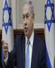 هشدار «نتانیاهو» به «حماس» برای متوقف کردن «راهپیمایی بازگشت»