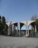 نشست انتقال تجربیات علمی بین دانشگاههای ایران و دنیا
