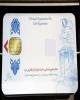 ثبت اطلاعات بیشاز ۴۶میلیون نفر در سامانه کارت ملی هوشمند