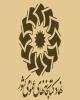 برگزاری دومین دوره مشاوره فردی اعضای کتابخانههای بهارستان