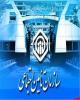 مرحله اجرایی تهاتر مطالبات تامین اجتماعی از دولت آغاز شد