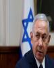 نتانیاهو: اسرائیل با جنبش حماس مذاکره نمیکند