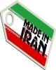 راهاندازی مرکز تجاری کالاهای ایرانی در سلیمانیه عراق