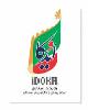 دومین رویداد استارتاپی «ایدوکا» برگزار میشود