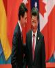 کانادا برای انعقاد توافقتجاری با چین شرط گذاشت