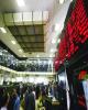 شرکت های تامین اجتماعی خواهان عرضه در بورس هستند