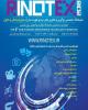 فردا ششمین نمایشگاه نوآوری وفناوری ربع رشیدی افتتاح میشود