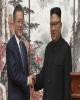 تاکید کره شمالی بر توقف کامل اقدامات خصمانه نظامی بین دو کره