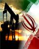 تحریم کامل نفت خام ایران جنجالی انجام نشدنی است