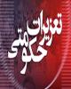 بررسی تخلفات در مرز مهران از سوی سازمان تعزیرات