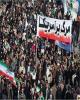 سی ان ان: ایرانی ها در برابر فشار آمریکا سرخم نمی کنند