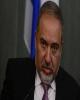 وزیر صهیونیستی: لیبرمن در اداره نهادهای امنیتی ناتوان است