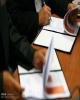 انعقاد تفاهم نامه همکاری میان دانشگاه آزادو سازمان تامین اجتماعی