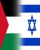 متن کامل توافق نامه آتشبس اسرائیل و غزه