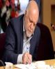 زنگنه خطاب به دبیرکل اوپک: فعالیت کمیته نظارتی را متوقف کنید