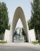 تدوین آییننامه ظرفیت تحصیلات تکمیلی دانشگاه علموصنعت