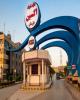سهام فولاد اکسین خوزستان قانونی و شفاف واگذار شده است