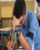 آزمون جامع دکتری دانشگاه آزادنیمه اول دی ماه برگزار می شود