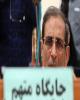 ارجاع پرونده سلطان سکه به اجرای احکام/ اعدام کمتر از یک ماه دیگر