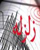 زلزله ۳.۴ ریشتری «قلعهخواجه» در استان خوزستان را لرزاند