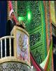 عقب نشینی آمریکا در زمینه تحریم ایران بیانگر شکست آنها است