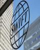 حذف سه بانک از لیست تحریمهای آمریکا به منظور فعالیت در سوئیفت