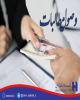 ظرفیت های جدید قانونی وصول مطالبات در بانک صادرات ایران