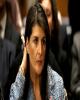 نیکی هیلی: آمریکا حتی یک دلار هم نباید به پاکستان بدهد
