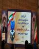 افتتاح خط تولید انبوه مته حفاری جهاد دانشگاهی خوزستان