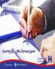 دسته چک های جدید در دستان مشتریان بانک صادرات ایران