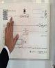 پیشنهاد حذف چک حامل/ درج کدملی گیرنده بر روی تمام چکها