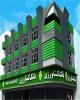 صدور بیش از هشتاد و پنج میلیارد ریال ضمانتنامه برای مشتریان بانک کشاورزی استان همدان