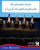 حضور فعال بانک صادرات ایران در هفتمین همایش «بانکداری الکترونیک و نظام های پرداخت»