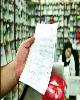 دسترسی به اطلاعات ۹۸۰میلیون نسخه دارویی
