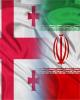 صادرات گاز ایران به گرجستان همچنان در دستورکار است