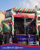 پیام خانواده بزرگ بانک صادرات ایران پایبندی به آرمان های انقلاب