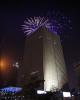 «سپهر» بانک صادرات ایران در شب ۲۲ بهمن غرق نور شد
