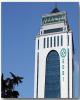 بانک توسعه صادرات سامانه جامع بانکداری بین الملل راه اندازی کرد