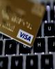 ویزا کارت جیب مشتریان را خالی کرد/ دریافت وجه اضافی با کارت بدهی