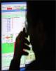 ثبت رکورد جدید مشارکت در عرضه اولیه سهام در بورس